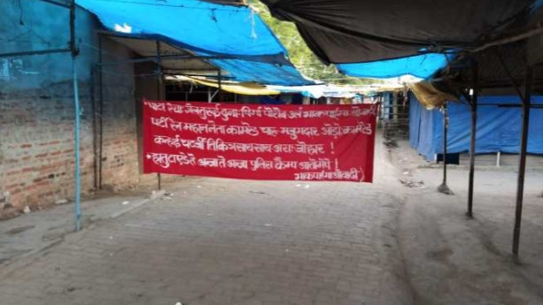 One of the naxal banners fixed at marketplace in Chaibasa on Wednesday.