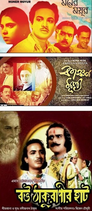 7. What is common to the three films (see posters) in relation to Bhanu Bandyopadhyay?