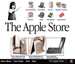 The front page of the original Apple Store Online in the 1990s