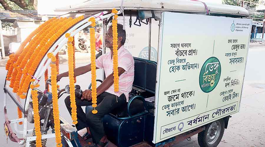 A toto plies in Burdwan for dengue awareness