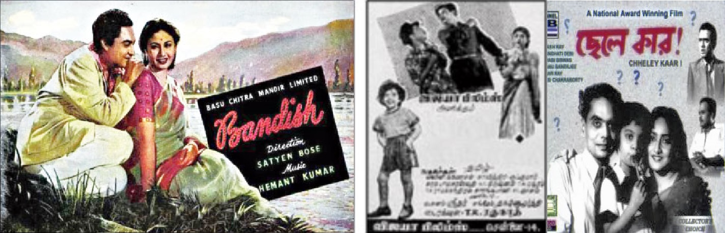 The Bengali version of this film received President's Silver Medal in National Film Award for Best Feature Film in Bengali. Bhanu Bandyopadhyay played a stellar role in this movie. It was remade in three different languages and one of them launched Daisy Irani as a child actor. She went ahead to become the most popular child actor of her times and also acted in the Tamil remake. What was the Bengali movie and its Hindi remake?