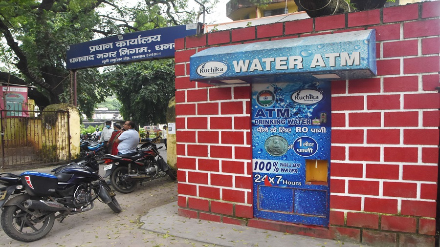 A water ATM developed and set up by Uday Thakur at the main entrance of Dhanbad Municipal Corporation in Dhanbad