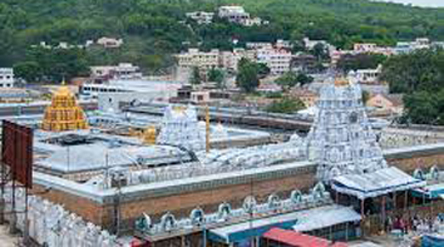 The Tirupati Balaji temple.
