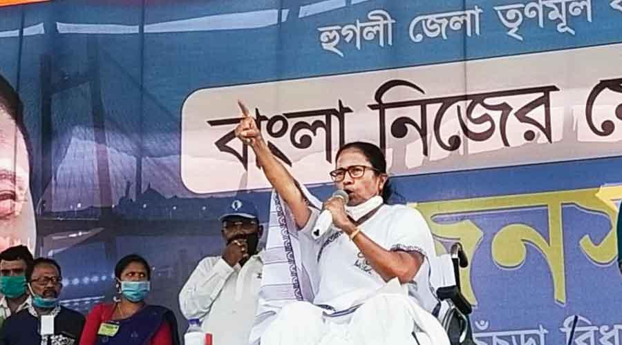 Mamata: PM Modi must quit