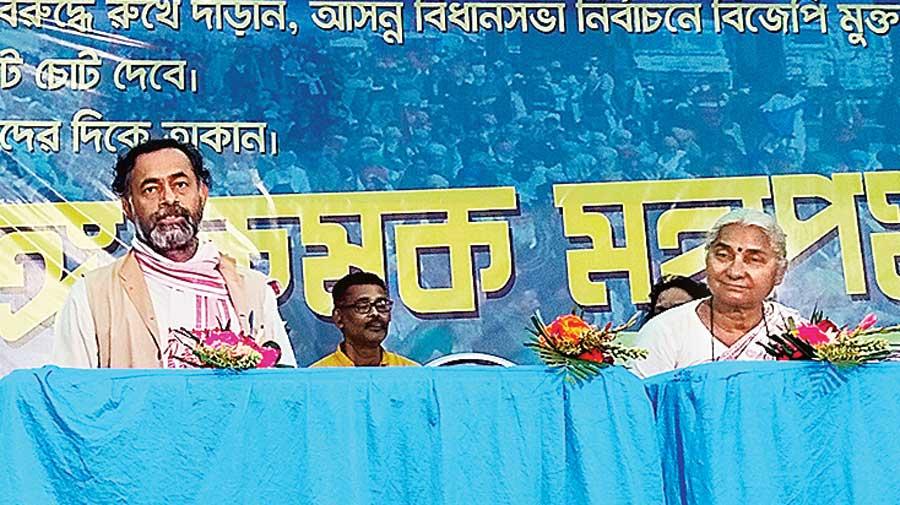 Yogendra Yadav and Medha Patkar at the programme in Siliguri on Wednesday.
