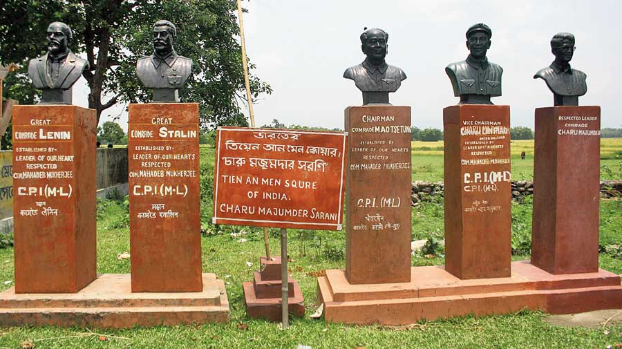Busts of communist leaders at Bengaijote.