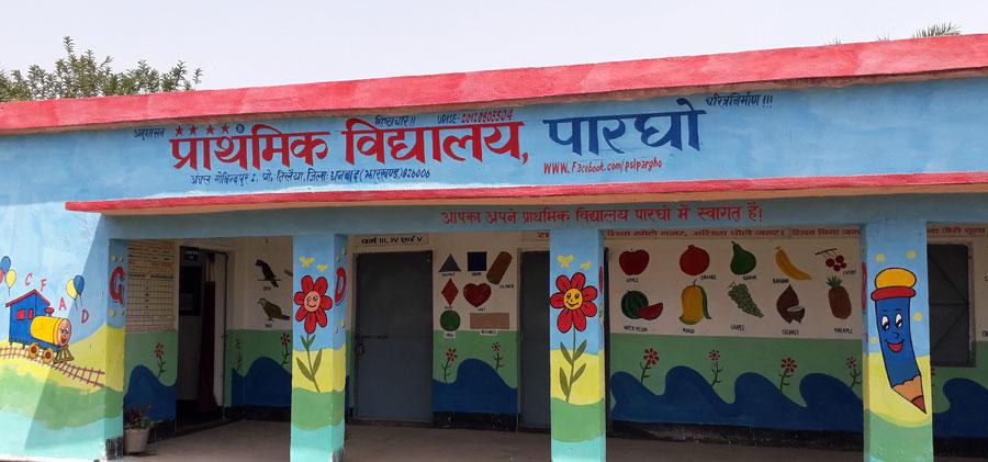Prathmik Vidyalaya in Pargho