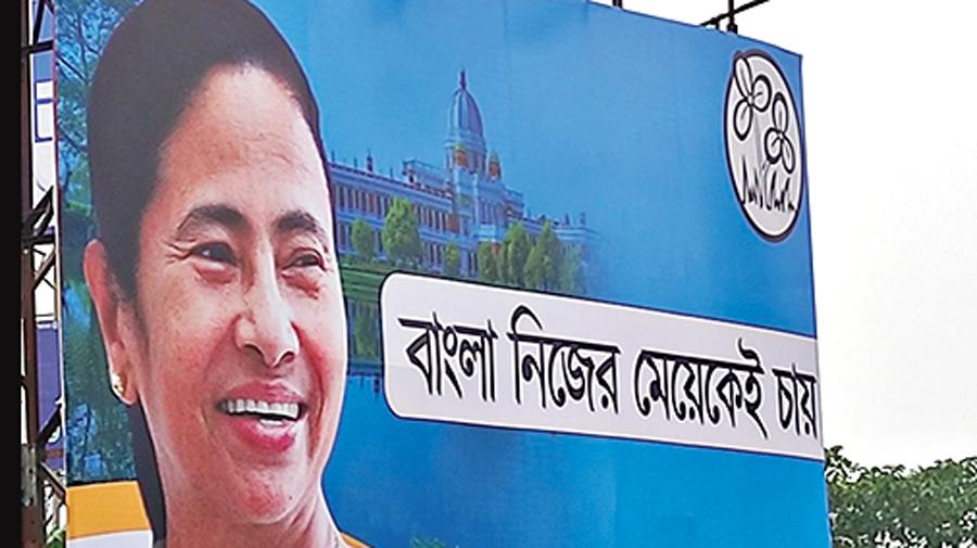 A political hoarding in Calcutta.