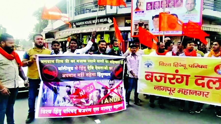 Protests against Tandav