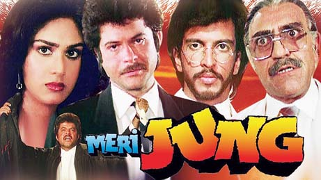 A young Jaaved Jaaferi on the poster of his debut film Meri Jung
