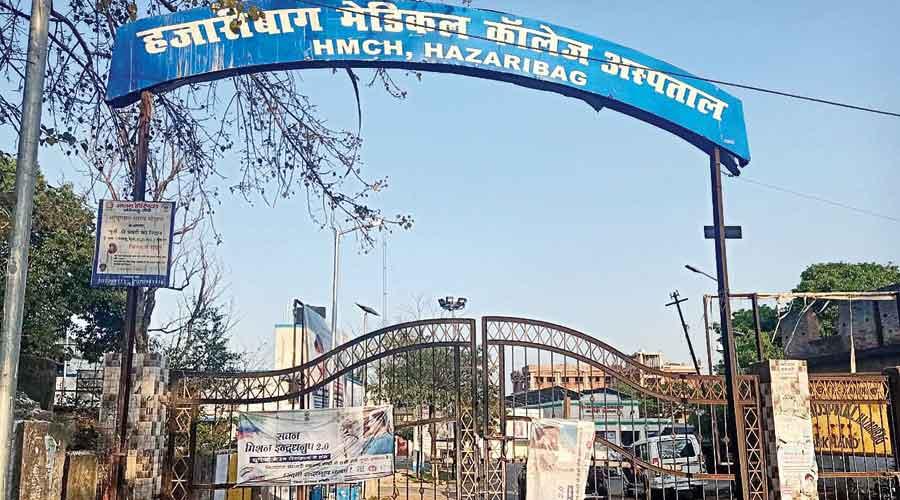 Hazaribagh medical college and hospital