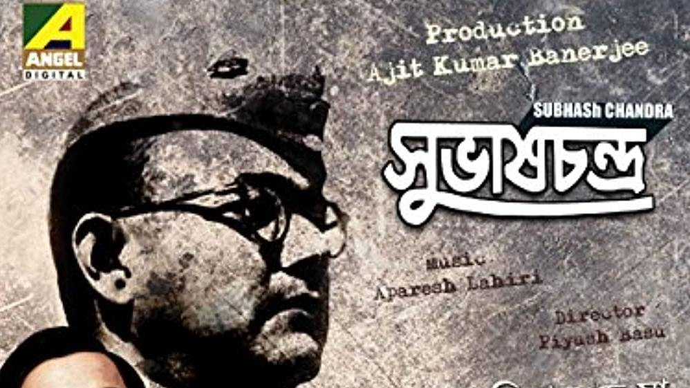This movie on Netaji won the National Award in 1967