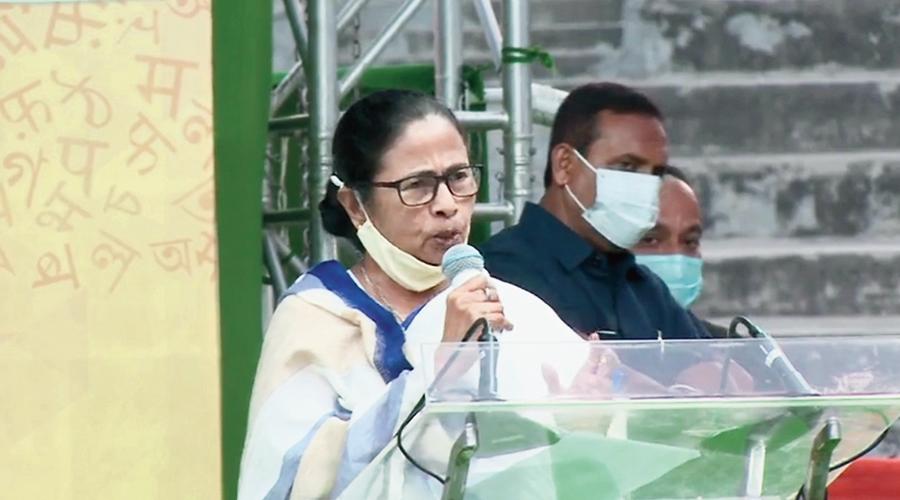 Mamata at the Trinamul event on Thursday.