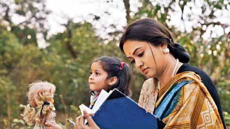 Poulomi in Chhinnomostar Obhishap directed by Srijit Mukherji