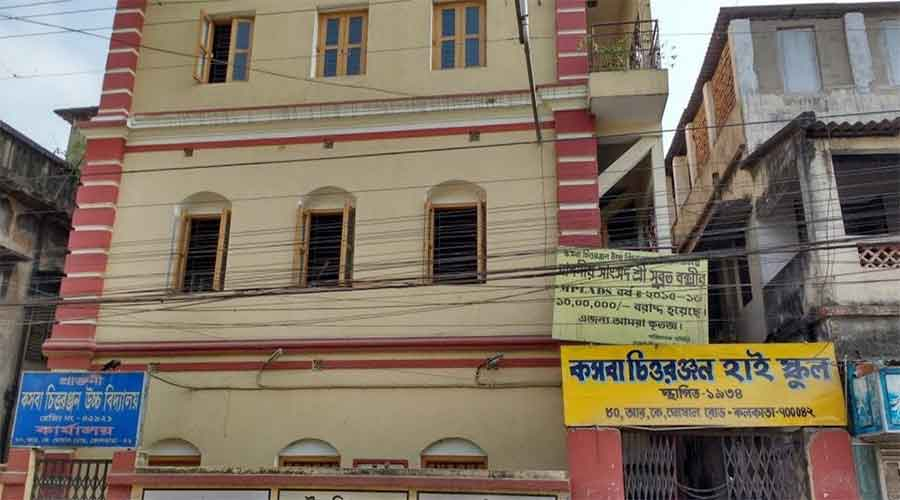 Kasba Chittaranjan High School
