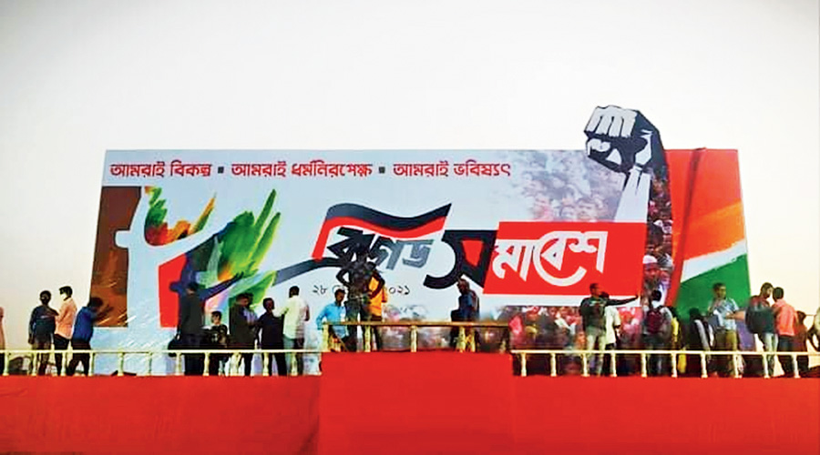The Brigade rally.