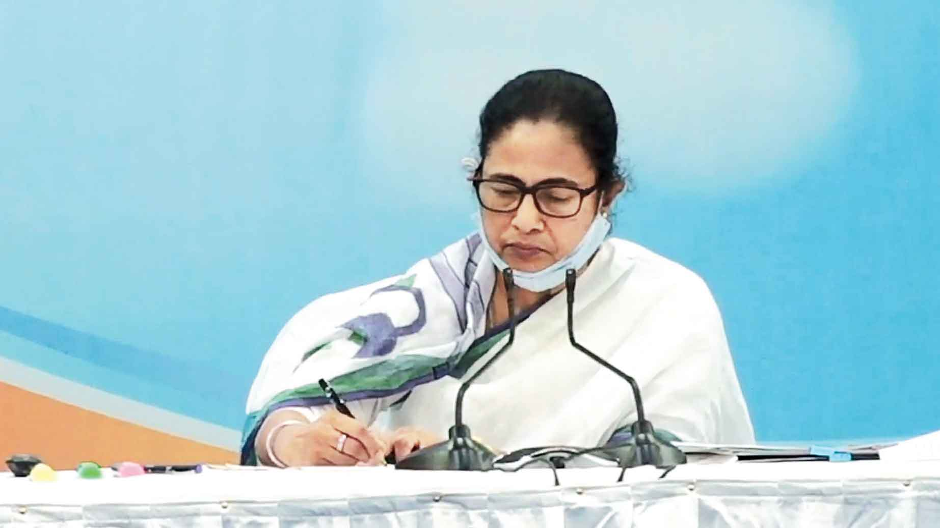 Mamata Banerjee on Monday