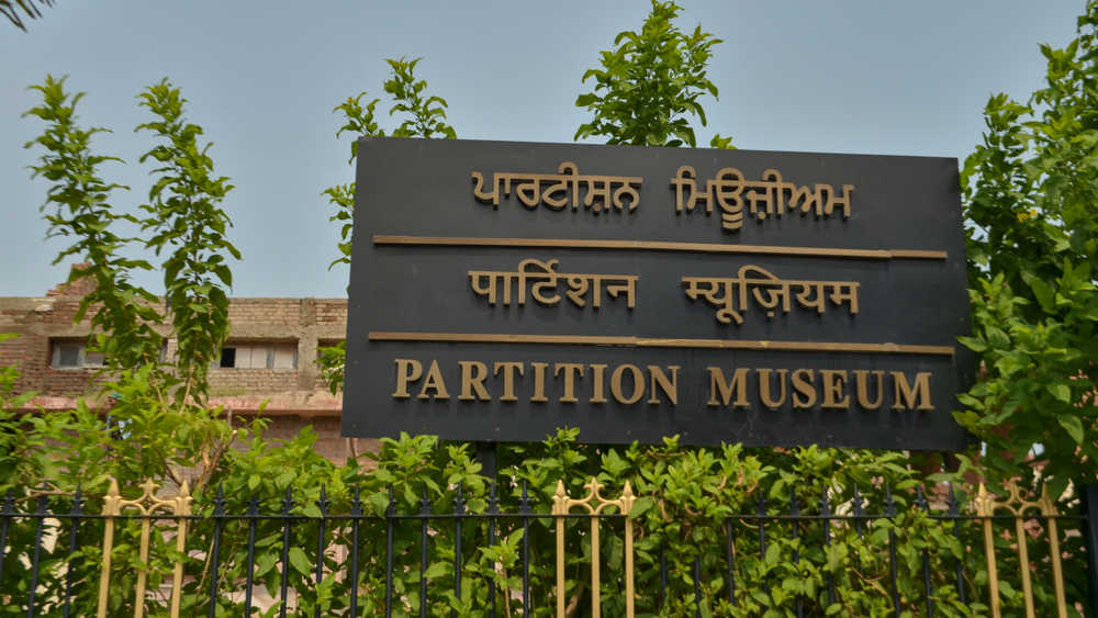 The historic townhall building converted into the Partition Museum at Amritsar, India.