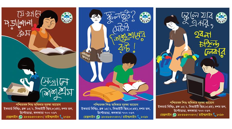 The child labour sensitisation posters.