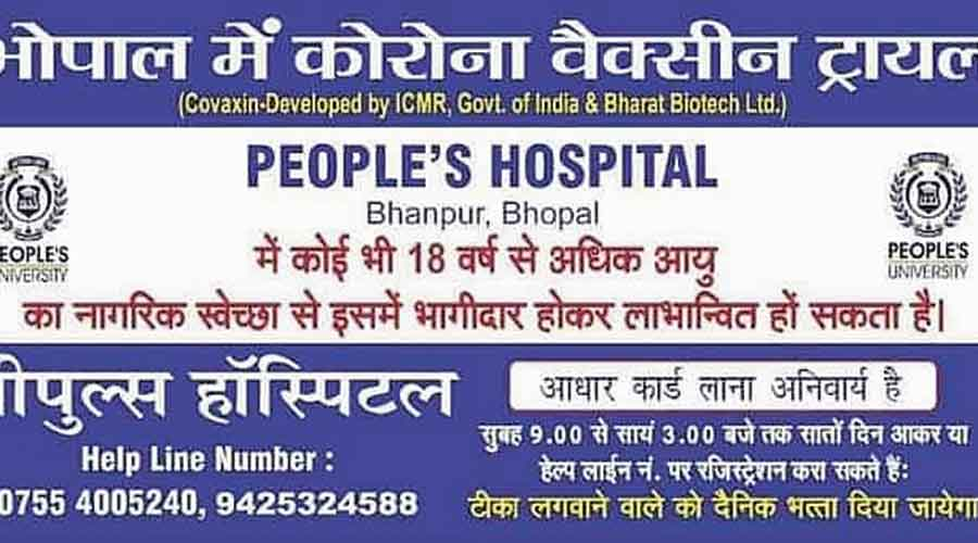 An ad by People's Hospital suggesting those who join the trial would benefit