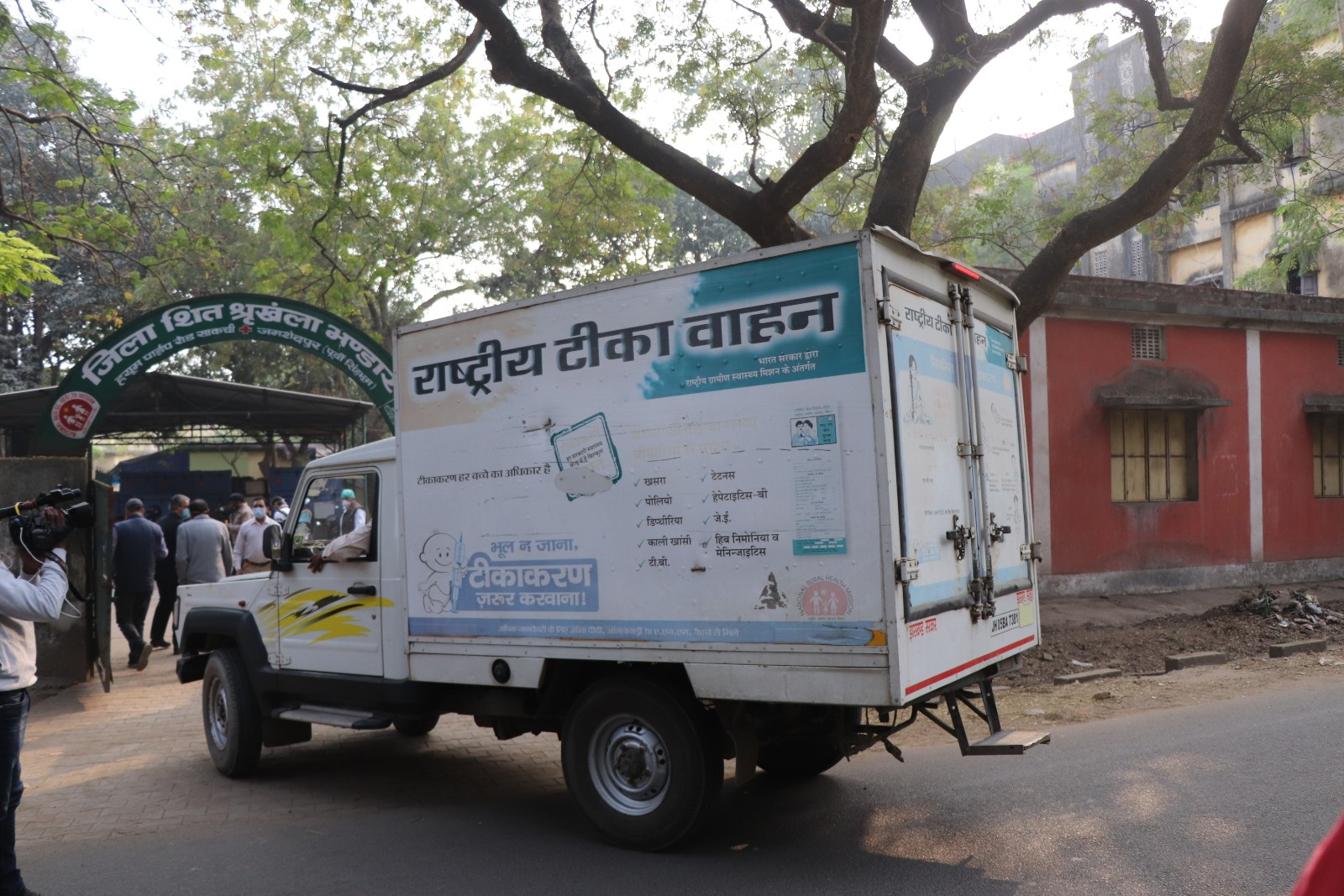 The van that brought the Covishield vaccine vials from Ranchi at the entrance of district cold storage at Sakchi on Wednesday.