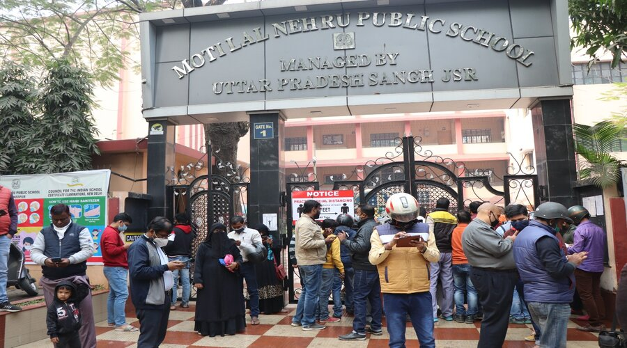 Parents check KG admission results outside Motilal Nehru Public School in Sakchi on Saturday.