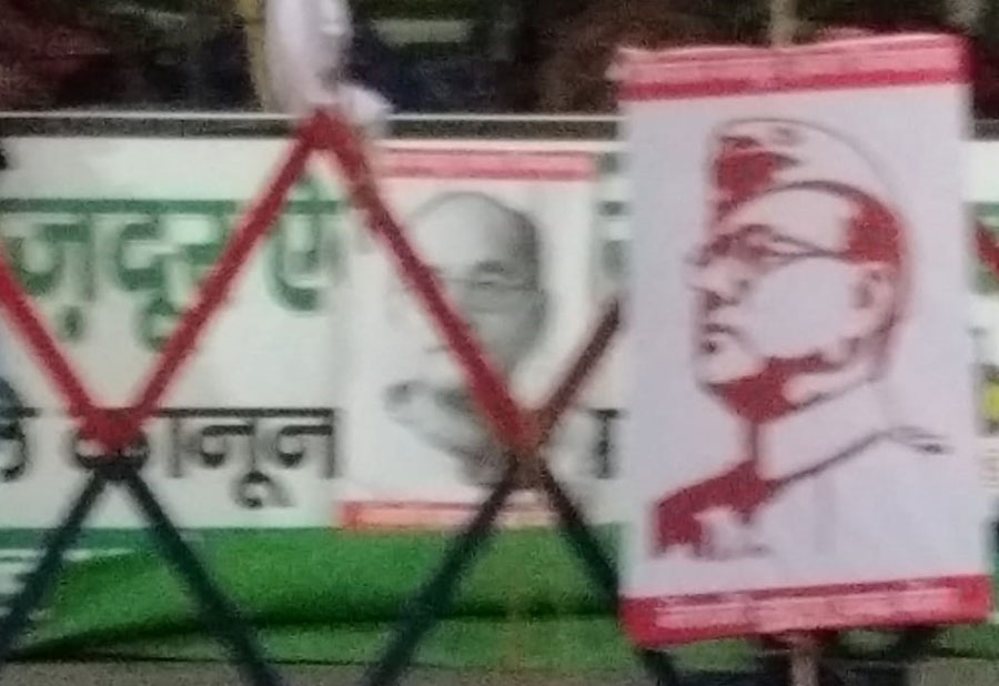 At the Ghazipur protest site, farmers remember Netaji on his 125th birth anniversary.