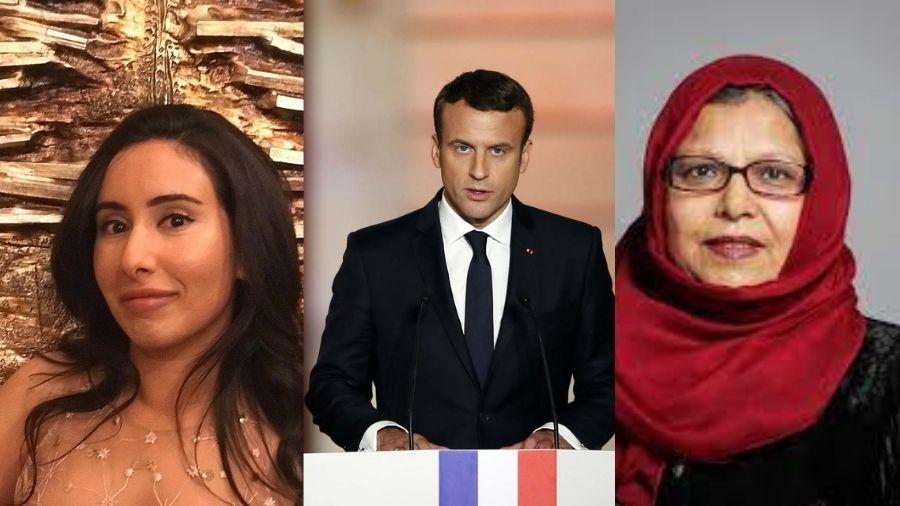 Princess Latifa, Emmanuel Macron and Lady Uddin.