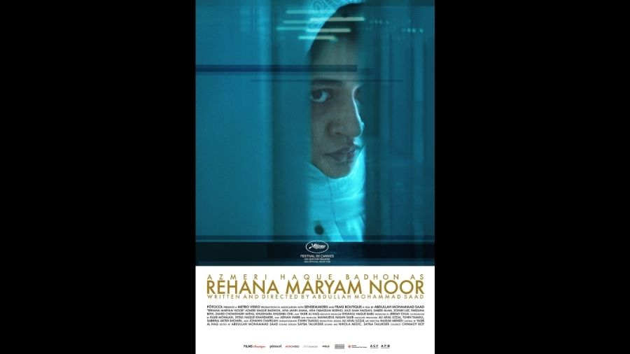 The poster of the film.