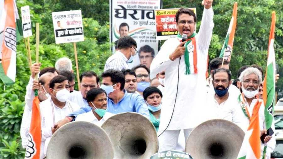 The protest was held under the leadership of Delhi Pradesh Congress Committee president Anil Kumar.
