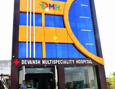 Devansh Hospital situated at ITI Moad, Chas