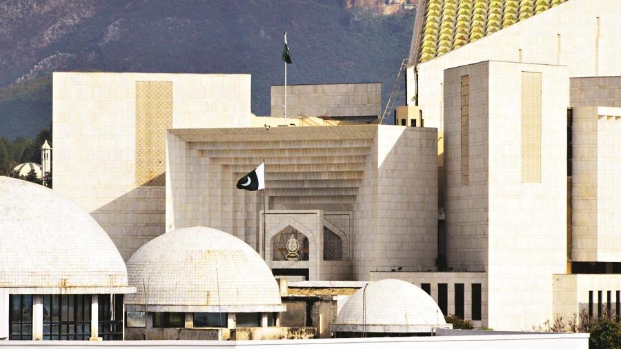 The Supreme Court of Pakistan.