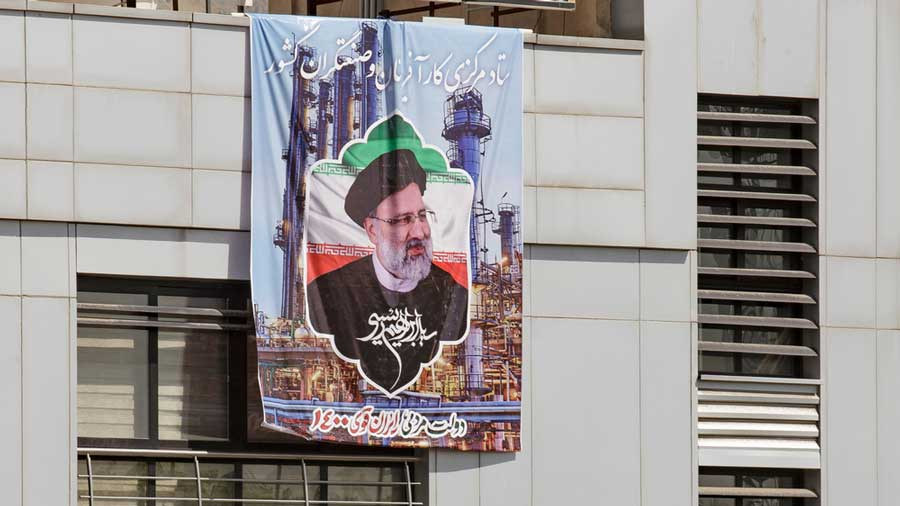 Ebrahim Raisi Banner is a Muslim Jurist and Chief Justice of the Islamic Republic of Iran.