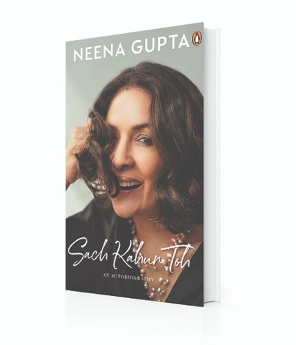 Cover page of Neena Gupta's autobiography