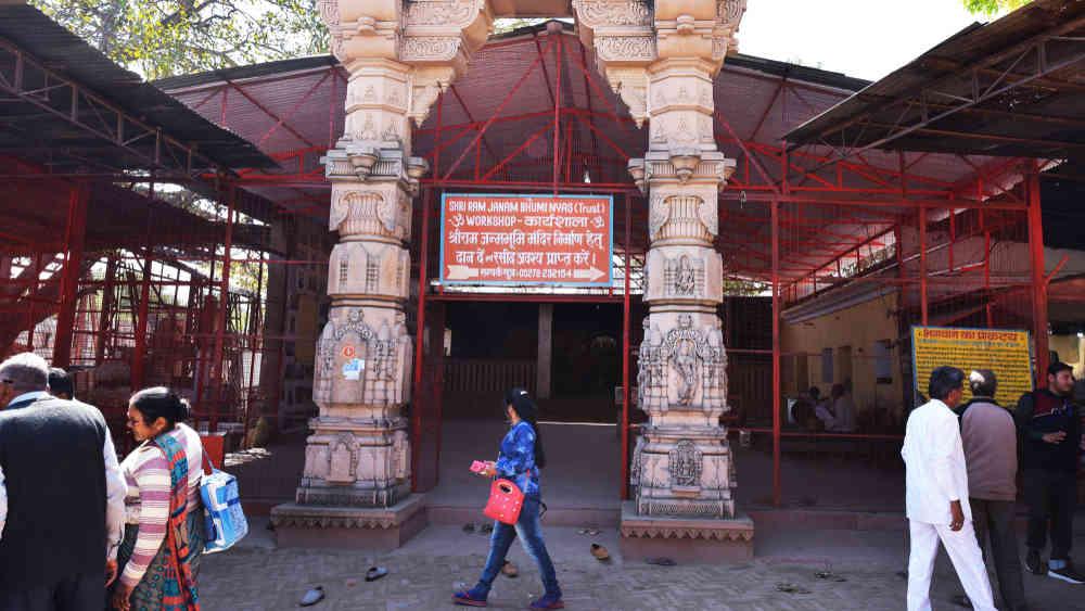 Entrance to the Ram Janmabhumi Nyas workshop, Ayodhya.