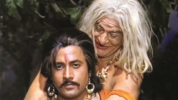 A still from the TV show Vikram Aur Betaal.