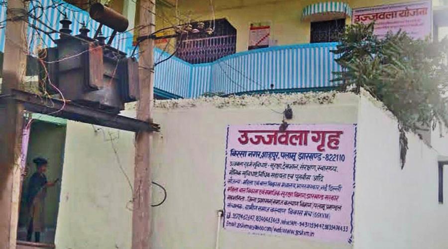 The Ujjwala Griha where the minor pregnant girl was being kept at Palamau.