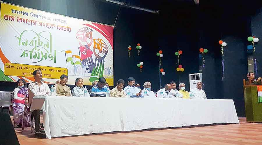The joint Congress and Left Front workers' meeting for poll preparations at Bidhan Bhavan, Raiganj, on Sunday.