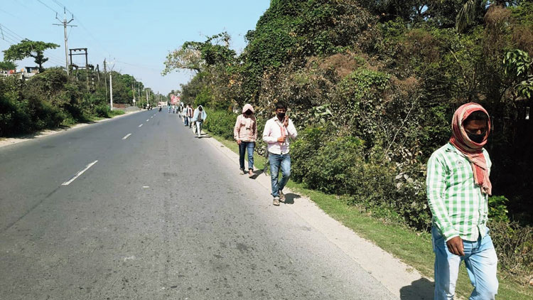 Raiganj, West Bengal.