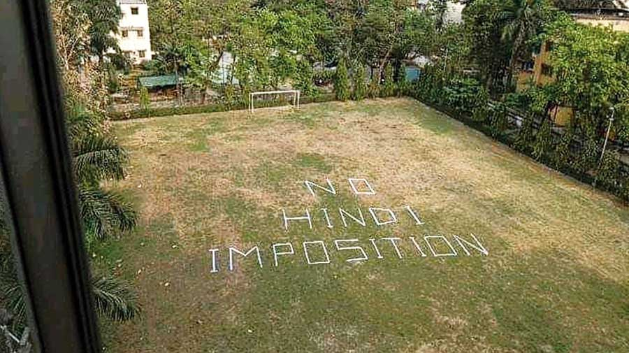 """""""No Hindi Imposition"""" written on the football field of The Indian Association for the Cultivation of Science on Wednesday"""
