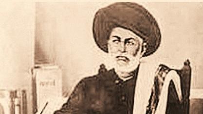Mahatma Phule.