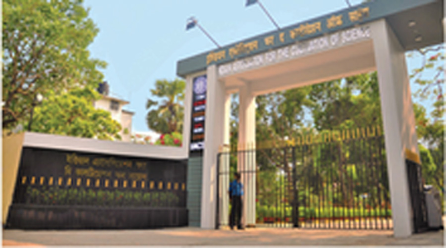 The Indian Association for the Cultivation of Science.