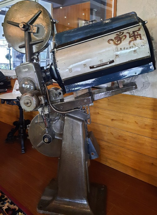 An antique film projector
