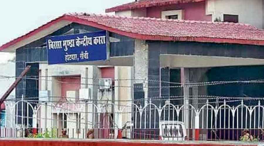 Birsa Munda Central Jail