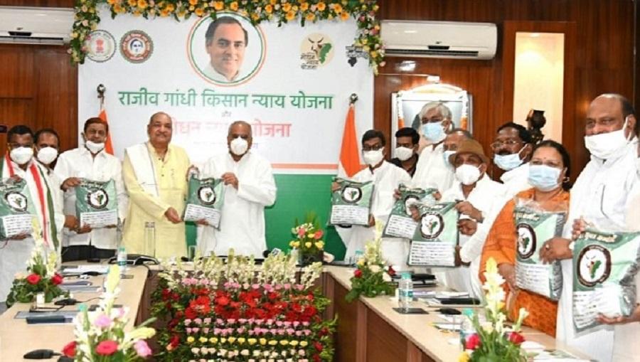Chhattisgarh govt pays tribute to Ex-Prime Minister late Rajiv Gandhi on his martyrdom day.