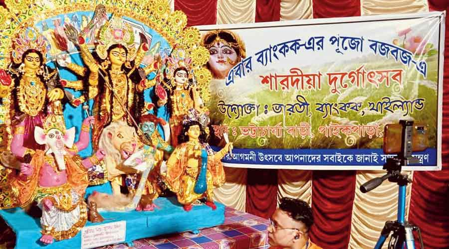 The puja in Budge Budge.