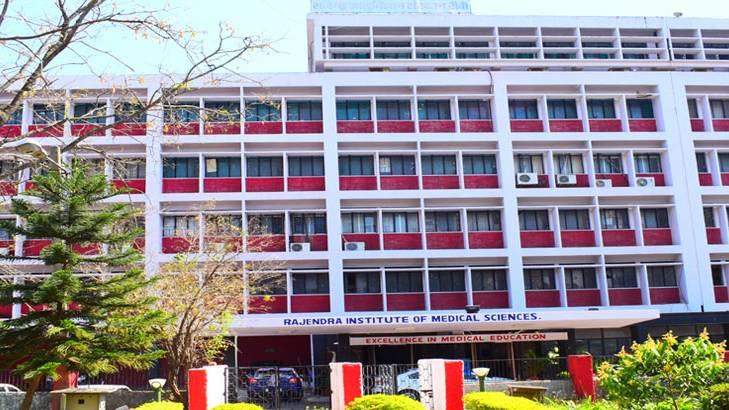 Rajendra Institute of Medical Sciences