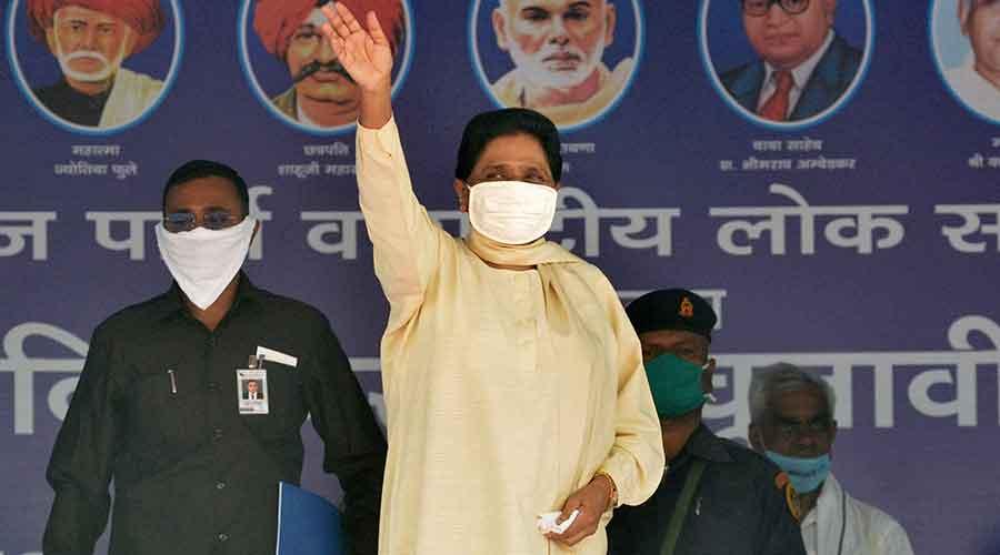 Privileged few: BSP and neo-Brahminism