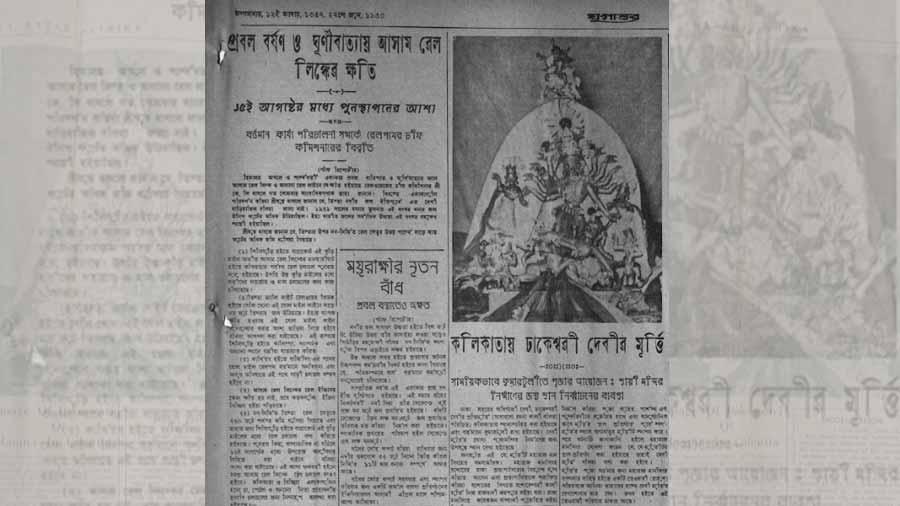 A report in Jugantar Patrika dated June 27, 1950, describing the legacy of the Dhakeswari idol and announcing the deity's arrival in Kolkata
