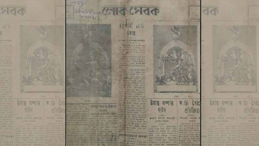 A Lok Sevak article on April 30, 1950, describes how the idol was smuggled to India from East Pakistan. In fact, a replica was made by a local artist named Shambhu Sen and this was installed in the Dhaka temple as soon as the original one was moved to Kolkata. This piece also carries pictures of both the original and the replica